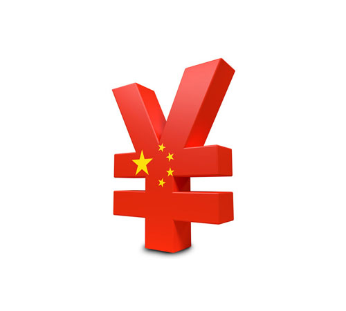 China currency symbol